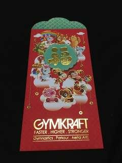 2019 Gymkraft red packet