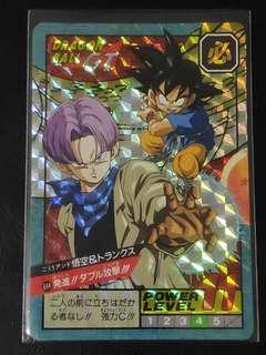 Dragonball Card Super Battle Power Level Series Part 16 Card No. 694 Unpeeled Double Prism