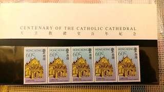 天主教總堂百年紀念郵票