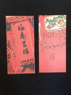 Yum cha red packet