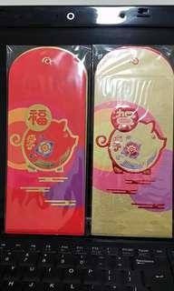great eastern pig ang bao