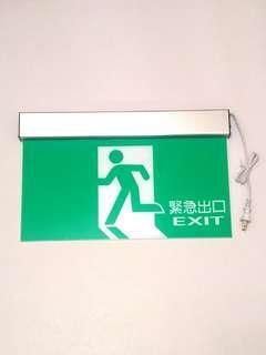 🚚 緊急出口指示燈避難出口指示燈逃難出口指示燈(加大)