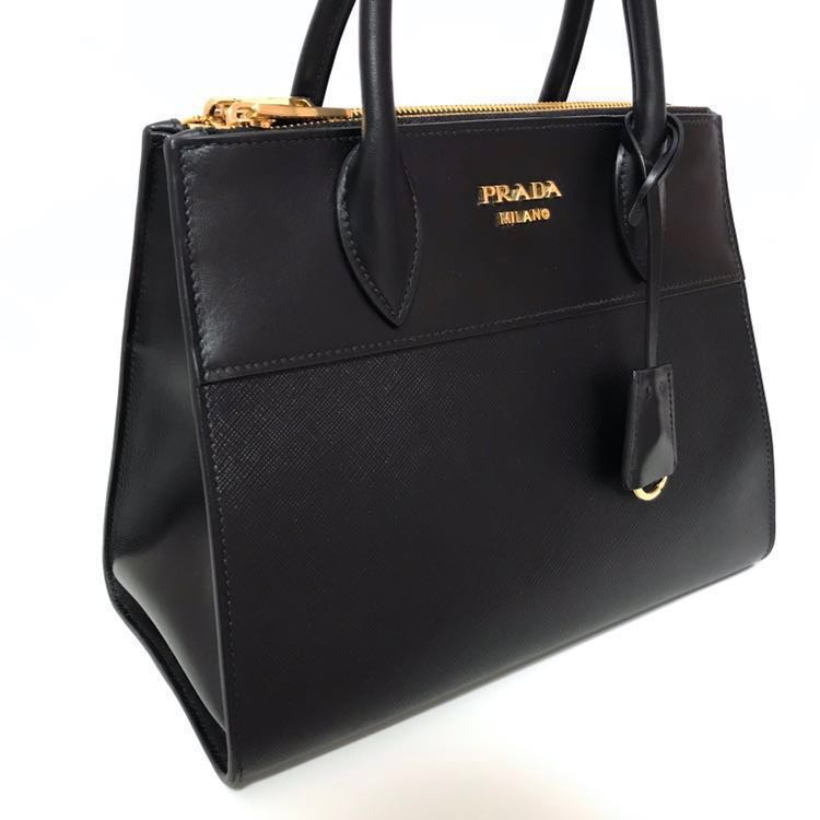 c89bbb7812f BNIB) PRADA Women Paradigme Bag