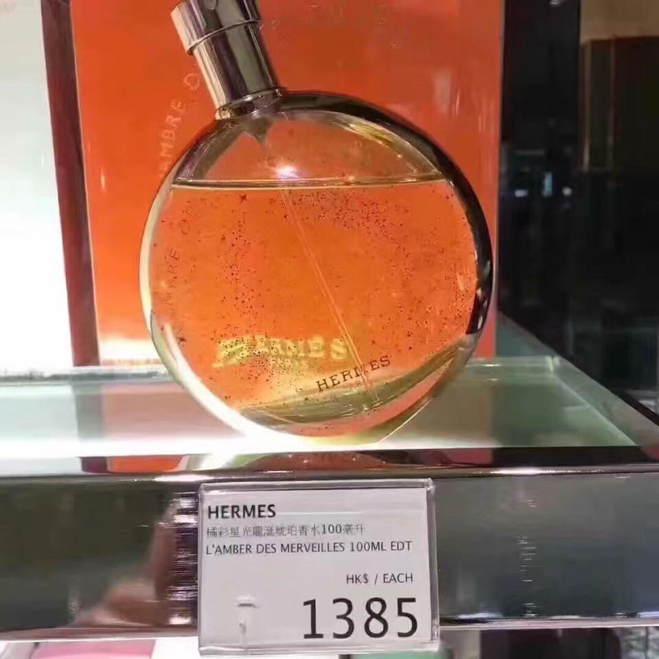 Hermes Eau des Merveilles EDT 愛馬仕橘彩星光 女士香水