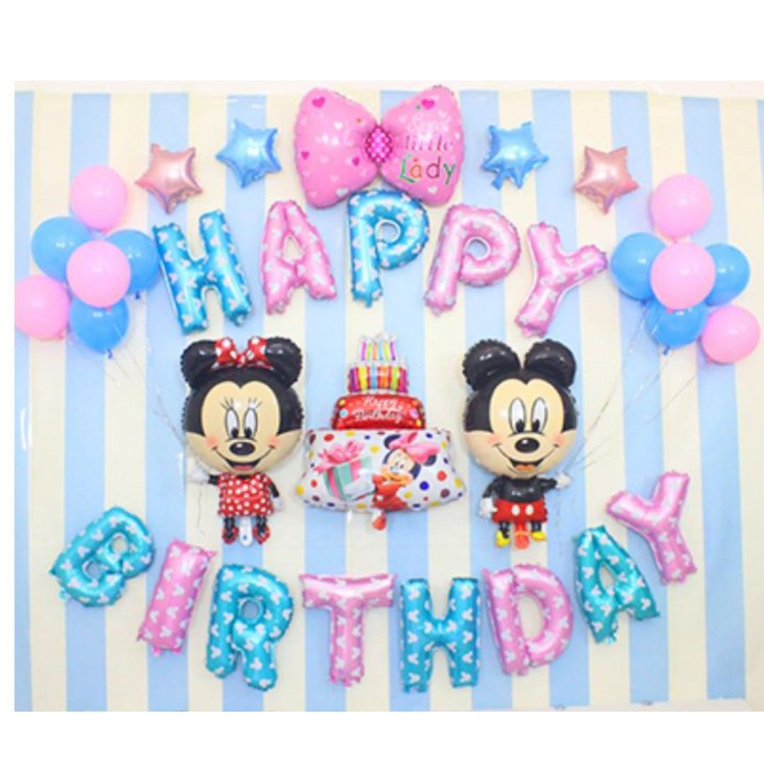 729376d84 In Stock)Mickey Mouse Theme Birthday Party Decoration Set, Design ...