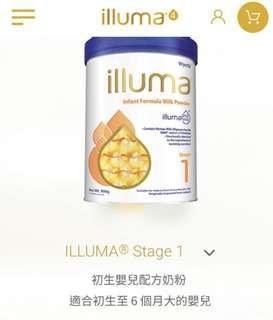 Illuma 1 有7罐