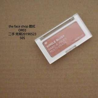 The Face Shop腮紅