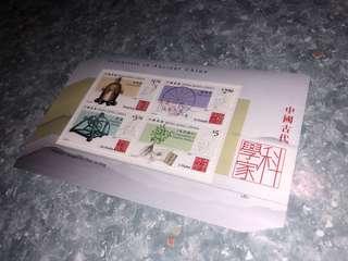 郵票 折票 85折 寄信用 可散買