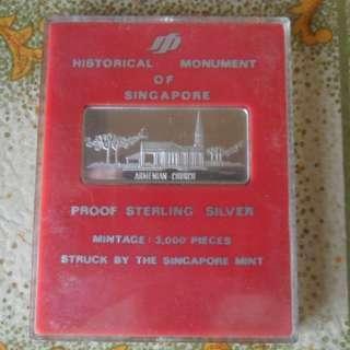 Armenian Church 1979 Singapore 1oz Silver Proof Ingot.(亚米尼亚教堂)
