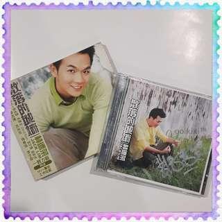 Jack Lim Autograph CD Album 林德荣散落的城墙亲笔签名唱片专辑