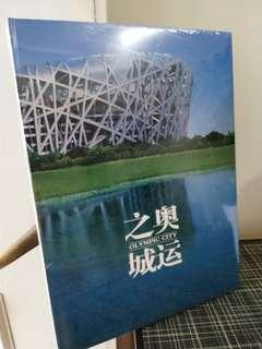 All about Beijing Olympics