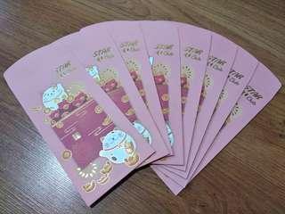 2019 Ang Bao Angbao Ang Pao Angpow Red Packet from NTUC Star Club