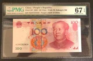 中國銀行2005年100圓靚號N28W282828 PNG評分67