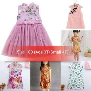 Size 100 (age 3T/small 4T) - Brand new Cheongsam Qipao Dress Skirt for Girl Toddler Baby
