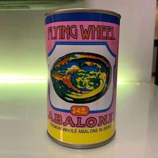 Flying Wheel Abalone 400g