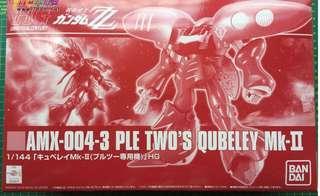 魂限HG Qubeley Ple Two卡碧尼 (普露2專用機) 高達模型 Gundam Model
