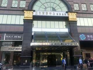 售 亞洲商務中心 民權一路高樓層0983331666徐先生