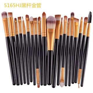 Makeup brush 20pc/set