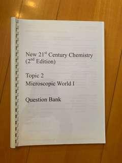 Jing Kung 精工 New 21st Century Chemistry (2nd edition) Topic Microscopic World I Question Bank (MC+Assertion-reason question+Structured question) 連答案