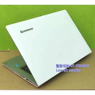 🚚 全新電池 全新120SSD 天使白輕薄高效 LENOVO S410 i3-4030U 4G 14吋筆電 聖發二手筆電