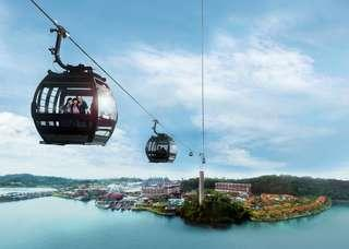 Cable Car Weekend Promo