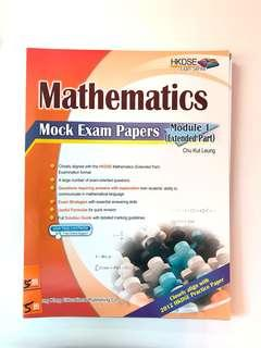 HKDSE Mathematics Module 1 (Extended Part) Mock Exam Papers