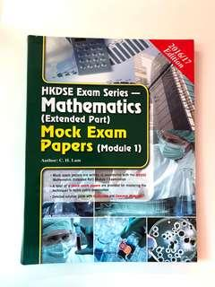 HKDSE Mathematics (Extended Part) Mock Exam Papers (Module 1)