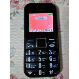 🚚 LOHO V192老人機 3G 4G 皆可用,大按鍵,大字體,大音量,手電筒,SOS緊急求助鍵,功能都正常,只賣550元