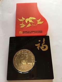 1982 $10 Zodiac Coin