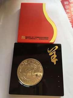1991 $10 Zodiac Coin
