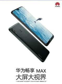 全新 高登捌伍Huawei華為 暢享Max 7.12寸FHD+屏 美國高通S660 4+128G 1600ai雙攝 4G全網通 雙喇叭 香港google play 繁中 一年保養 門市交收