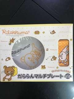 Rilakkuma Dinner Plate & Napkin Set