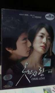 Dvd Cruel Love , Personal Taste , The Fugitive , and Princess Hours
