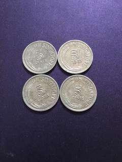 1971 FAO 5 Cents Aluminium Coins