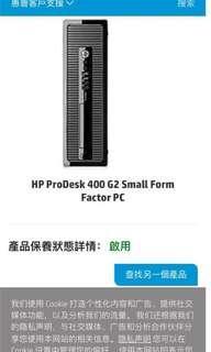 HP Warranty   2019 MAY  HP ProDesk 400 G2 桌面細細箱 電腦 惠普small Form Factor PC