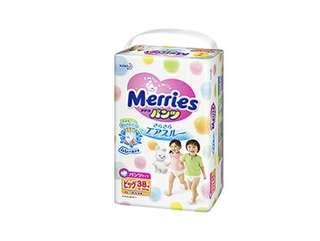 2包送到順便智能櫃,平均$105/包 ,Merries 花王尿片 加大碼拉拉褲38片