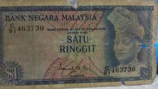 Duit Lama RM 1 & RM 2