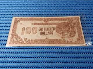Malaya Japanese Invasion Money $100 One Hundred Dollars Note MA Red Dollar Banknote Currency