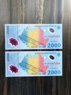 Romania Commemorative 2000 Leu Lei Polymer Plastic Banknote Running Numbers First Prefix UNC