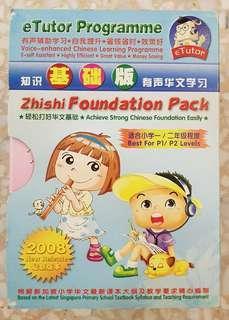 eTutor Chinese p1 & p2