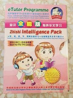 eTutor Chinese p3 & p4