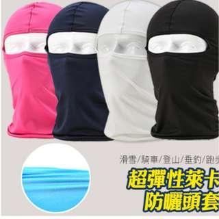 防風騎行面罩 防曬頭套 萊卡素面 抗UV 超彈性 蒙面頭套 全罩式口罩