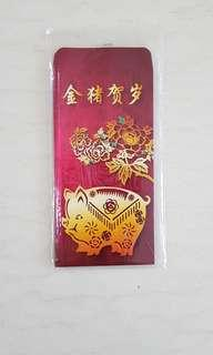 🚚 2019 Popular Red Packets