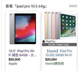 iPad Pro 10.5 WiFi 64G gold