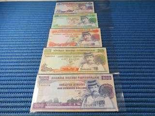 Negara Brunei Darussalam B Series Note $1, $5, $10, $50, $100 Dollar Banknote Currency