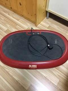 AIBI Vibration Shaper