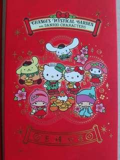 Santo Characters Red Packet/ Ang Bao (Hello Kitty )