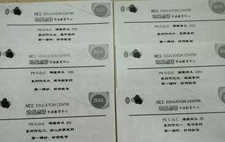 P5 Chinese notes from HCL