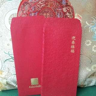 AsiaMalls Red Packet