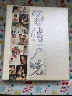 家傳戶曉•我們三十年的主題曲2CD